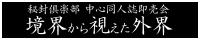 banner_20101122010211.jpg
