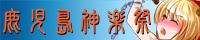 banner_20120109233315.jpg