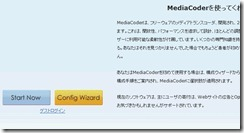 Mediacoder028