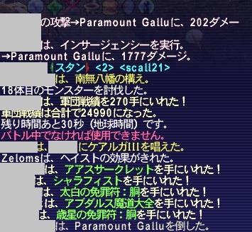 2012y12m02d_002900856.jpg