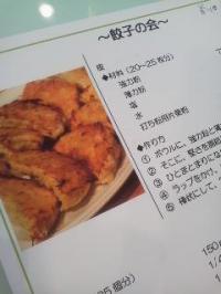 12-04-17_001.jpg