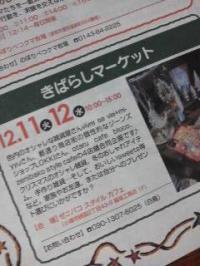 12-11-14_004.jpg