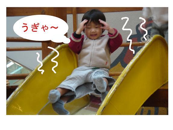 itoyokado.jpg