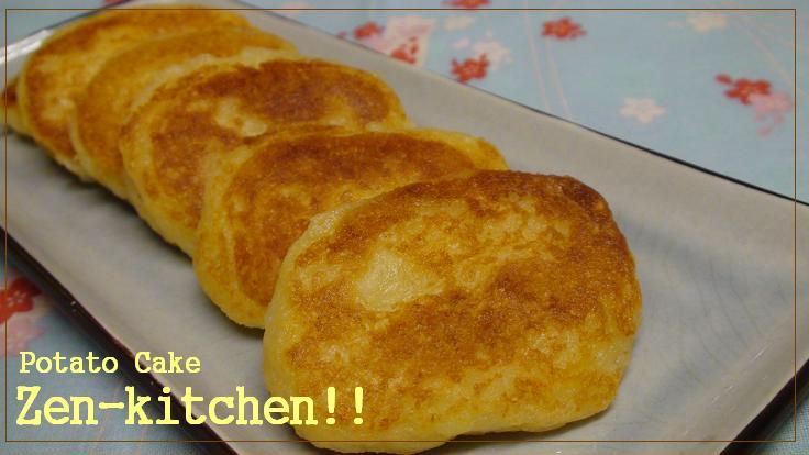 patatocake.jpg