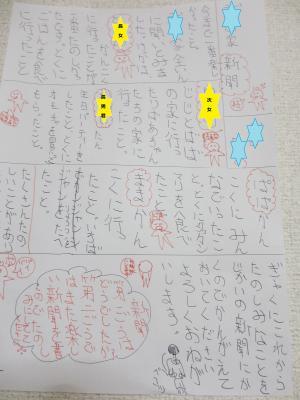 IMG_0776_convert_20121114154954.jpg