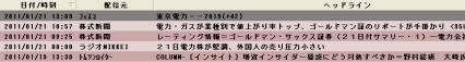 フッ・・・( ´,_ゝ`)