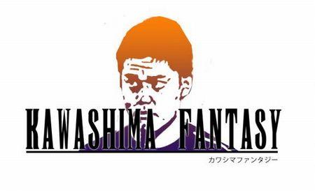 KAWASHIMA FANTASY