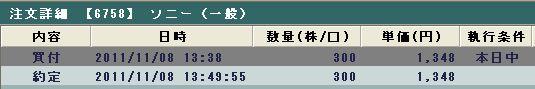 20111108.jpg