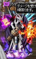 超越武器☆3