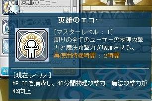 Maple120902_224343.jpg