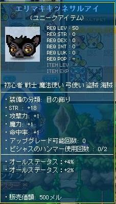 Maple120913_235134.jpg