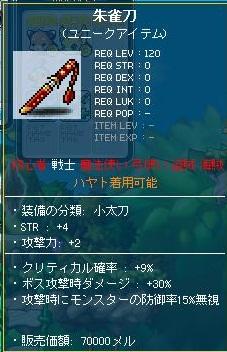 Maple120913_235321.jpg