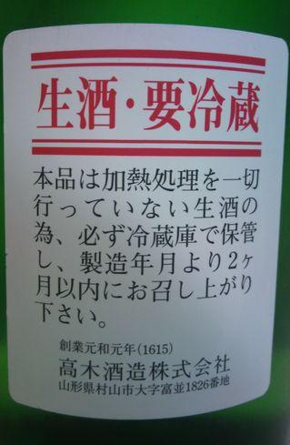 jyu017.jpg