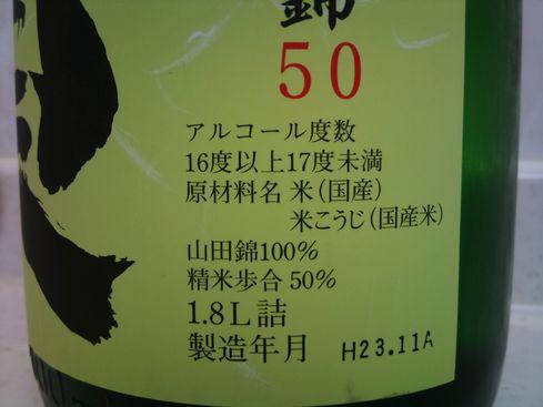 taka001.jpg