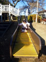 梅郷滑り台