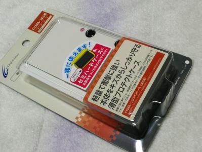 iphone_20111029174426.jpg