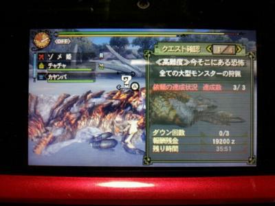 iphone_20120124204547.jpg