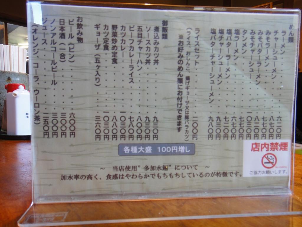 DSC01139大阪屋