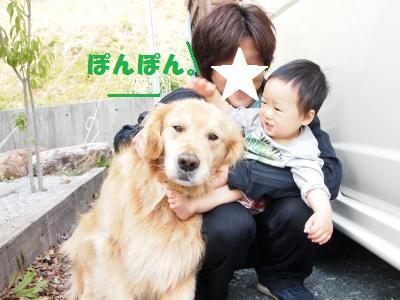 022_convert_20110413103542[1]