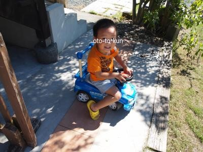 P9164298_convert_20120921091820.jpg