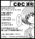 cdc100913.jpg