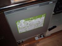 DSCF3707_convert_20110301185041.jpg