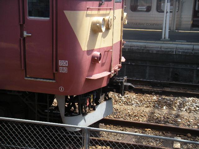 DSCN1509.jpg