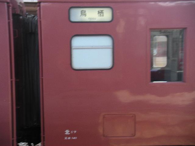 DSCN1511.jpg