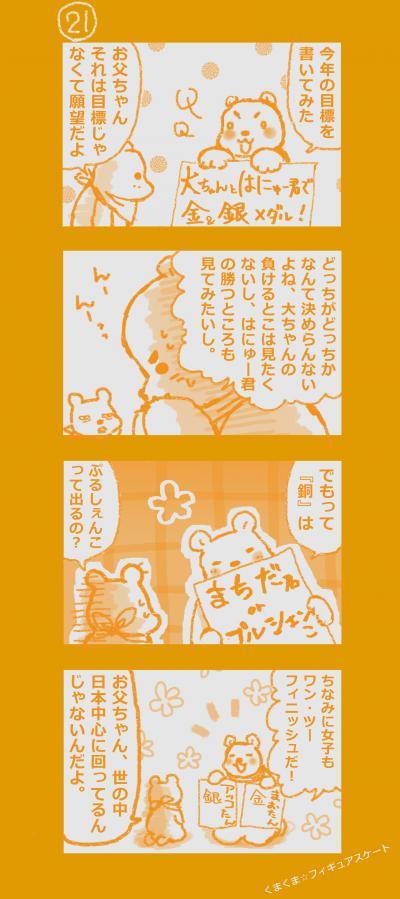 figure+21_convert_20140104133532.jpg