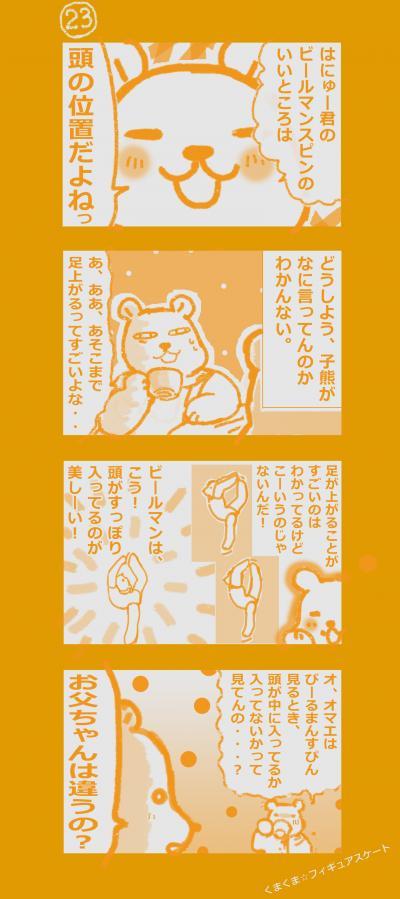 figure+23_convert_20140107154720.jpg