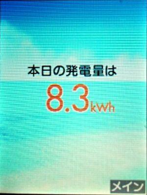 fc2blog_2012120417532372e.jpg