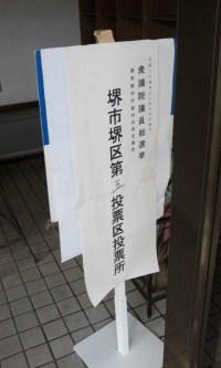 NCM_0046.jpg