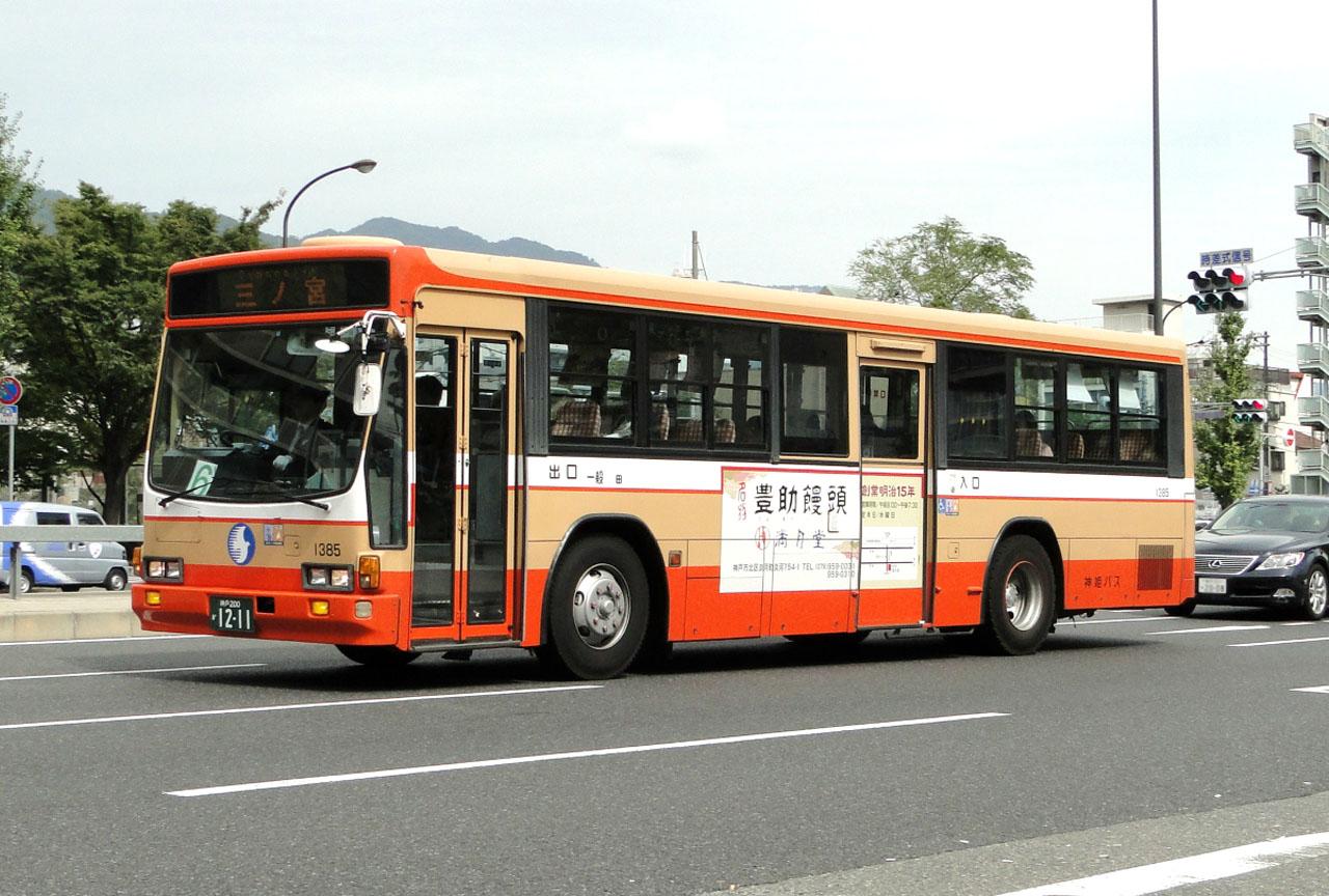 s-DSC03772.jpg
