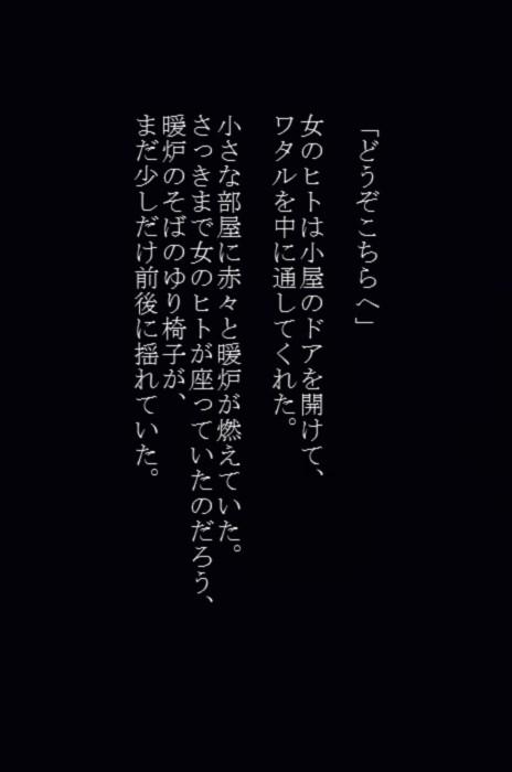 bs7.jpg