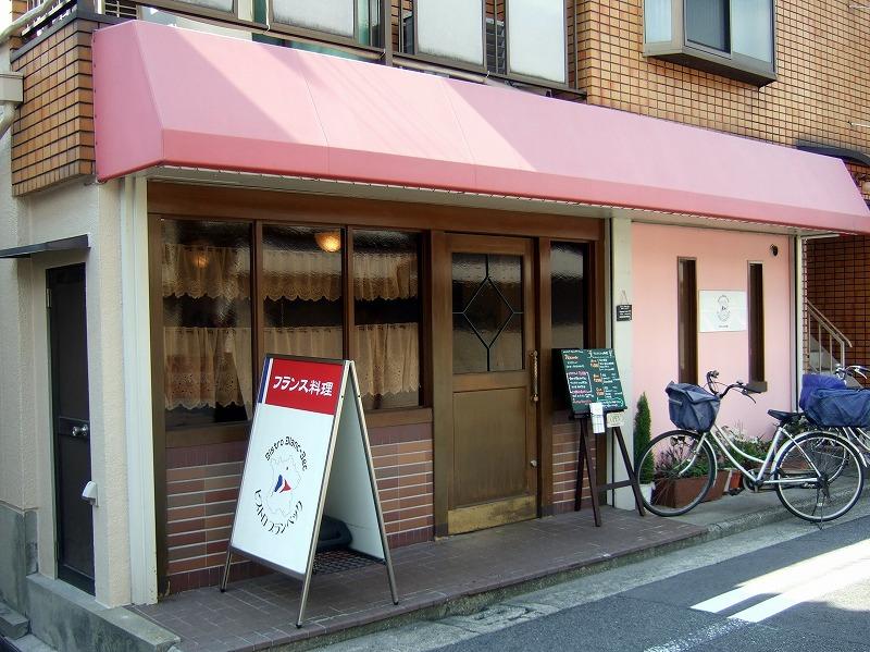 ■ ビストロ ブランベック 大阪・浅香山