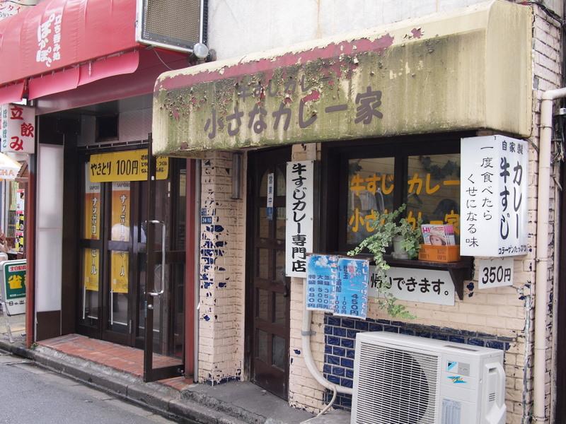 Chiisana_Kareiya-1108-203.jpg