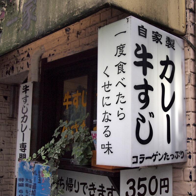 Chiisana_Kareiya-1108-209.jpg