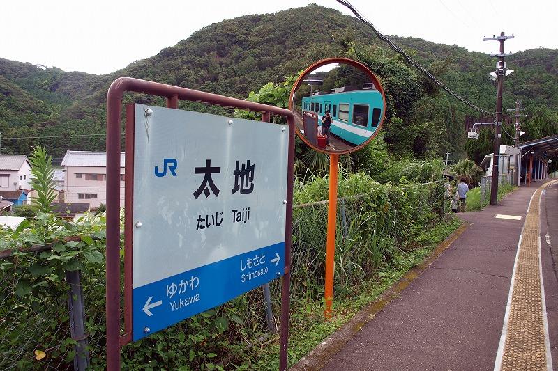 ■ くじら家 和歌山県・太地町
