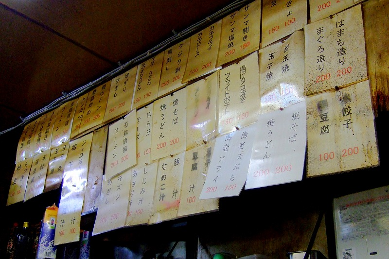 ■ 難波屋 立ち飲み 大阪・萩之茶屋