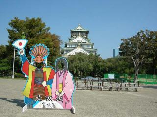 201110大阪1