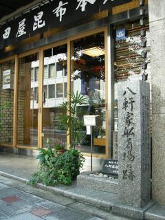 201110大阪7