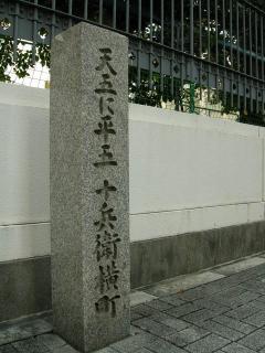201110大阪29