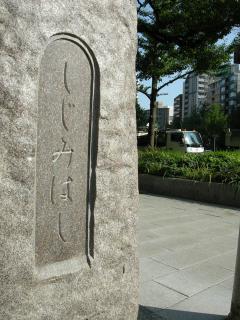 201110大阪50