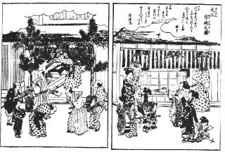 江戸時代の正月風景