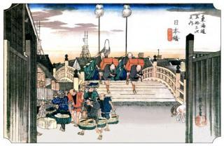 201201日本橋2