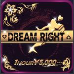 Dream Right