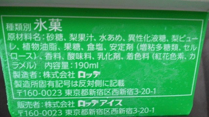 DCIM1264.jpg