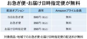 amazon_convert_20131127153537.jpg