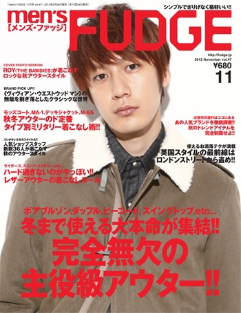 MENSFUDGE201211-hyoushi.jpg