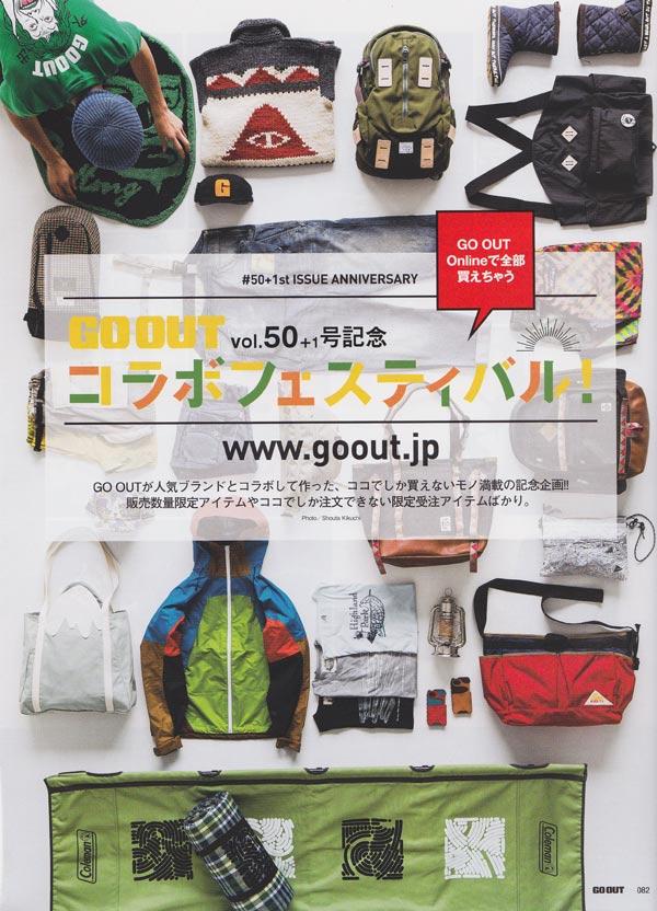 goout201401-9.jpg